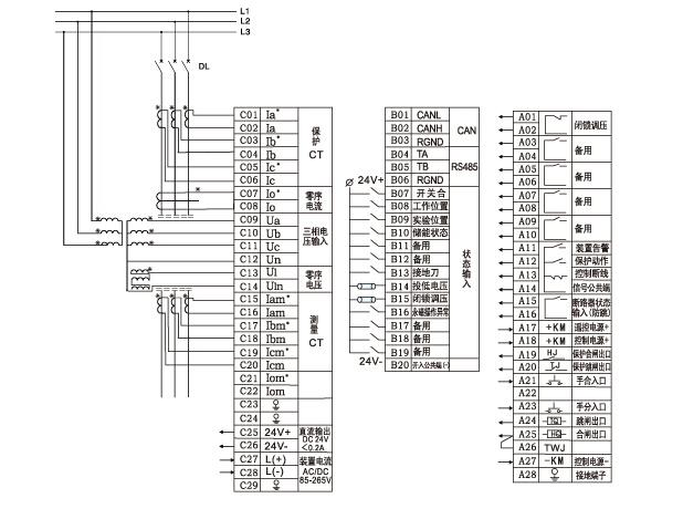 高压母联保护测控装置接线原理图